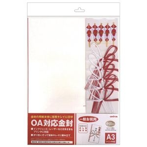 その他 (まとめ)オキナ OA対応金封 祝儀紅白花結 A3CK51N 1パック(5枚)【×10セット】 ds-2299501
