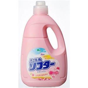 その他 (まとめ)ミツエイ ハーバルソフター ボトルタイプ柔軟剤 2000ml 1本【×20セット】 ds-2302423