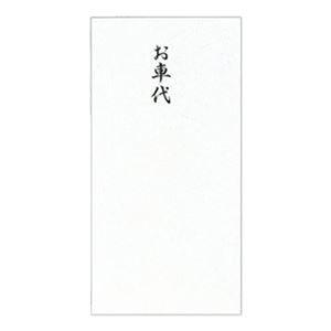 その他 (まとめ)赤城 お車代 千円袋 フ4807 1パック(5枚)【×100セット】 ds-2303409