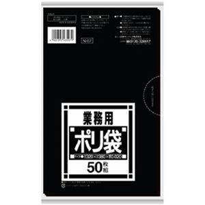 その他 (まとめ)日本サニパック Nシリーズポリ袋 サニタリー用 黒 N-07 1パック(50枚)【×50セット】 ds-2303472