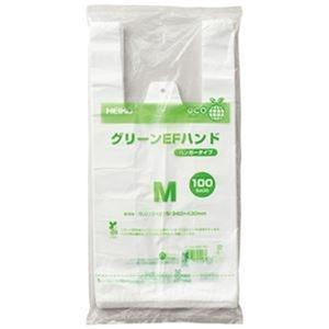 その他 (まとめ)HEIKO グリーンEFハンドハンガータイプ 乳白 M #6901803 1パック(100枚)【×50セット】 ds-2303714