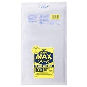 その他 (まとめ)ジャパックス 業務用MAXシリーズポリ袋 半透明 90L S-90 1パック(10枚)【×50セット】 ds-2303784
