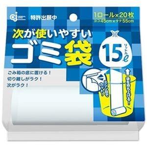 その他 (まとめ)ケミカルジャパン 次が使いやすいゴミ袋15L HD-505N 1本(20枚)【×50セット】 ds-2303790