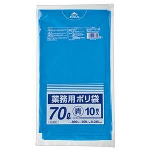 その他 (まとめ)クラフトマン 業務用ポリ袋 青 70L 1パック(10枚)【×50セット】 ds-2303809