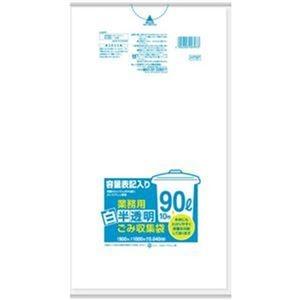 その他 (まとめ)日本サニパック 容量表記ポリ袋 炭カル入白半透明 90L HT97 1パック(10枚)【×50セット】 ds-2303823