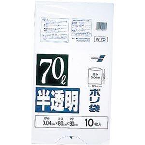 その他 (まとめ)積水フィルム 積水 70型ポリ袋 半透明 W-70 N-1041 1パック(10枚)【×20セット】 ds-2305022