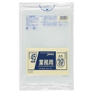 その他 (まとめ)ジャパックス 業務用 特厚ポリ袋 透明45L PL-48 1パック(10枚)【×20セット】 ds-2305031
