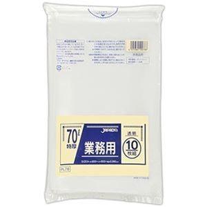 その他 (まとめ)ジャパックス 業務用 特厚ポリ袋 透明70L PL-78 1パック(10枚)【×20セット】 ds-2305057