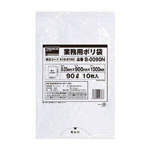その他 (まとめ)TRUSCO業務用ポリ袋 0.05×90L(透明)B-0090N 1パック(10枚)【×20セット】 ds-2305060
