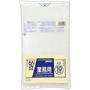 その他 (まとめ)ジャパックス 業務用 特厚ポリ袋 透明90L PL-98 1パック(10枚)【×20セット】 ds-2305072