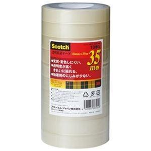その他 (まとめ)3M スコッチ 透明粘着テープ18mm×35m 500-3-1835-10P 1パック(10巻)【×20セット】 ds-2305082