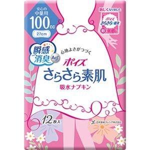 その他 (まとめ)日本製紙 クレシア ポイズ さらさら素肌吸水ナプキン 安心の中量用 1パック(12枚)【×20セット】 ds-2305651