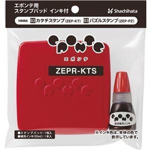 その他 (まとめ)シヤチハタ エポンテ用スタンプパッドインキ付 赤 ZEPR-KTS-R 1パック【×20セット】 ds-2306142