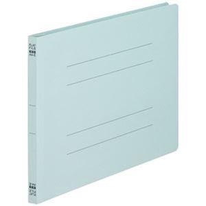 その他 (まとめ)TANOSEE フラットファイル(ノンステープルタイプ)A4ヨコ 150枚収容 背幅18mm 青 1パック(10冊)【×20セット】 ds-2306280