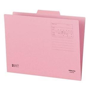 その他 (まとめ)コクヨ 1/3カットフォルダー(カラー)A4 第2見出し ピンク A4-3F-2P 1セット(10冊)【×20セット】 ds-2306578