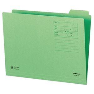 その他 (まとめ)コクヨ 1/4カットフォルダー(カラー)A4 第4見出し 緑 A4-4F-4G 1セット(10冊)【×20セット】 ds-2306579