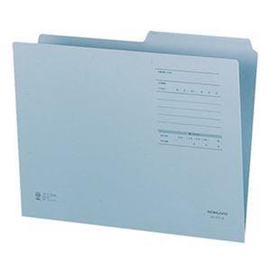 その他 (まとめ)コクヨ 1/2カットフォルダー(カラー・Fタイプ)A4 青 A4-2FF-B 1セット(10冊)【×20セット】 ds-2306594
