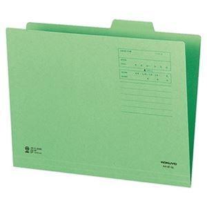 その他 (まとめ)コクヨ 1/4カットフォルダー(カラー)A4 第3見出し 緑 A4-4F-3G 1セット(10冊)【×20セット】 ds-2306611