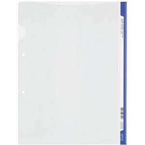 その他 (まとめ)コクヨ ファイリングホルダー<カラーバー> 2穴あき・ロング見出しカード付き A4 青 フ-GHL750B 1セット(5冊)【×20セット】 ds-2306650
