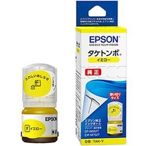 その他 (まとめ)エプソン インクボトル タケトンボ イエロー TAK-Y 1個【×20セット】 ds-2306756