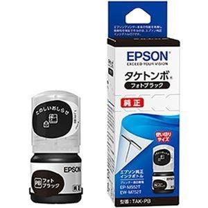 その他 (まとめ)エプソン インクボトル タケトンボフォトブラック TAK-PB 1個【×20セット】 ds-2306759