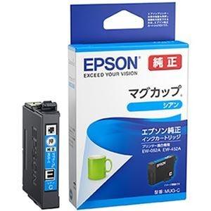 その他 (まとめ)エプソン インクカートリッジ マグカップ シアン MUG-C 1個【×20セット】 ds-2306763