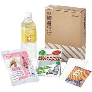 その他 (まとめ)キングジム 災害備蓄セットミニMNS-200 1箱【×10セット】 ds-2306838