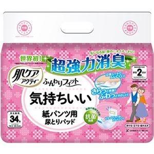 その他 (まとめ)日本製紙 クレシア 肌ケアアクティふんわりフィット 気持ちいい紙パンツ用尿とりパッド 2回分吸収 1パック(34枚)【×10セット】 ds-2307034