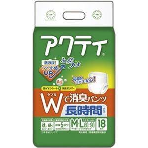 その他 (まとめ)日本製紙 クレシア アクティWで消臭パンツ 長時間タイプ M-L 1パック(18枚)【×10セット】 ds-2307086