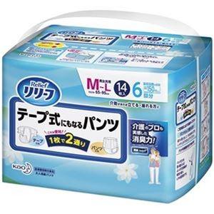 その他 (まとめ)花王 リリーフ テープ式にもなるパンツM-L 1パック(14枚)【×10セット】 ds-2307114