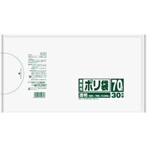 その他 (まとめ)日本サニパック 業務用ポリ袋 70L透明 N-7C 1パック(30枚)【×10セット】 ds-2307497