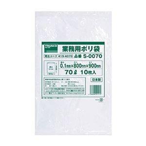 送料無料 『1年保証』 激安通販 その他 まとめ TRUSCO 業務用ポリ袋 0.1×70LS-0070 10枚 ×10セット 1パック ds-2307528