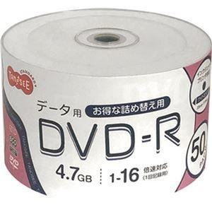 その他 (まとめ)TANOSEE データ用DVD-R4.7GB 1-16倍速 ホワイトワイドプリンタブル 詰替え用 1パック(50枚)【×10セット】 ds-2308264