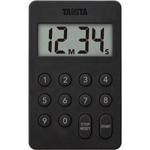 送料無料 その他 まとめ オンライン限定商品 タニタ デジタルタイマー100分計 ブラック 1個 ds-2308496 ×10セット TD-415-BK 内祝い