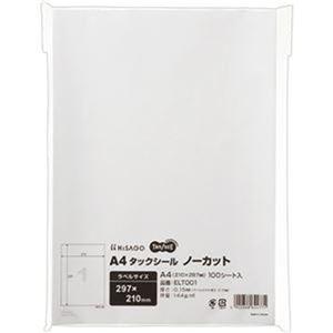 その他 (まとめ)TANOSEE A4タックシールノーカット 1冊(100シート)【×10セット】 ds-2308787