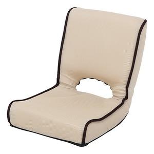 その他 低反発 座椅子/パーソナルチェア 【アイボリー】 幅40cm 折りたたみ 前倒れギア 『ショコラ メッシュ』 【4個セット】【代引不可】 ds-2257802