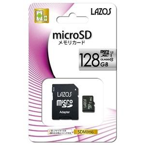 その他 LAZOS 128GBマイクロSDXCカードUHS-1 U3相当 5枚セット L-128MS10-U3-5P ds-2313918