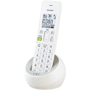 その他 シャープ コードレス電話機 1台 JD-S08CL-W ds-2315642