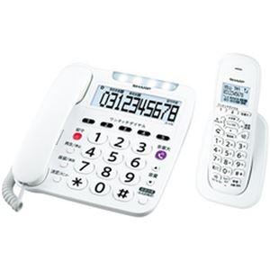 その他 シャープ コードレス電話機 1台 JD-V38CL ds-2315643