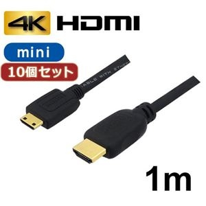 その他 10個セット 3Aカンパニー ミニHDMIケーブル 1m 4K/3D対応 HDMI-miniHDMI変換ケーブル AVC-HDMI10MN バルク AVC-HDMI10MNX10 ds-2104688
