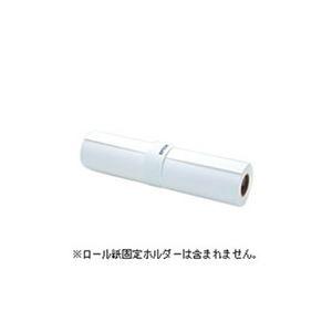 その他 EPSON 純正用紙 MCSP44R4 ds-2104981