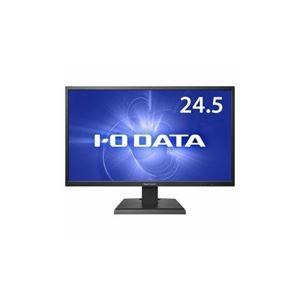 その他 IOデータ 24.5型ゲーミングモニター Giga Crysta LCD-GC252SXB ds-2317604