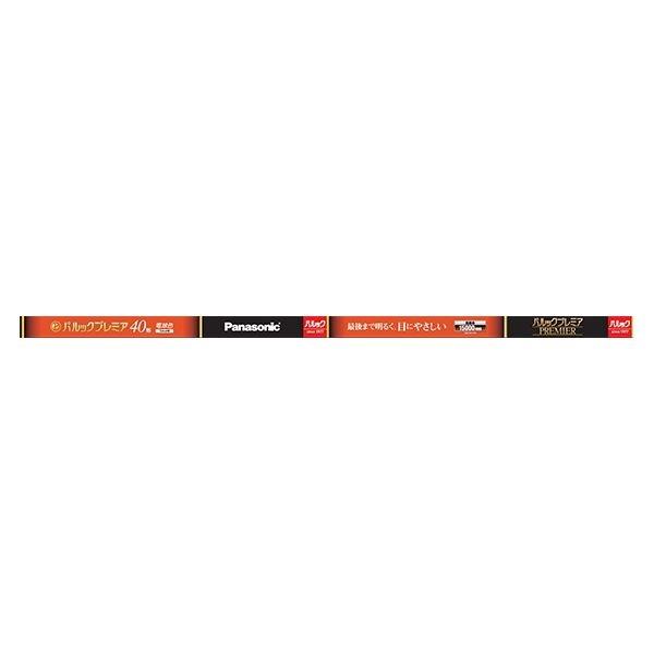 パナソニック 【25個セット】 パルックプレミア蛍光灯 FL40SSEL/37HF2