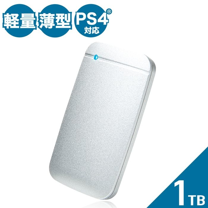 エレコム SSD 外付け ポータブル 1TB USB3.2 耐衝撃 ps4 シルバー ESD-EF1000GSVR