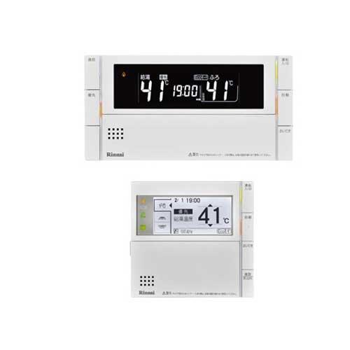 リンナイ 給湯器 台所/浴室リモコンセット 300Vシリーズ エコジョーズ MBC-300VC(B)【納期目安:1週間】