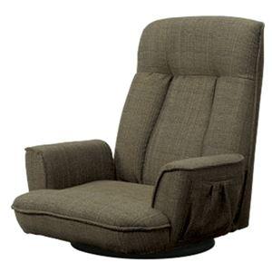 その他 SPR-ビータL 座椅子 フロアチェア ブラウン 【完成品】 ds-2320930