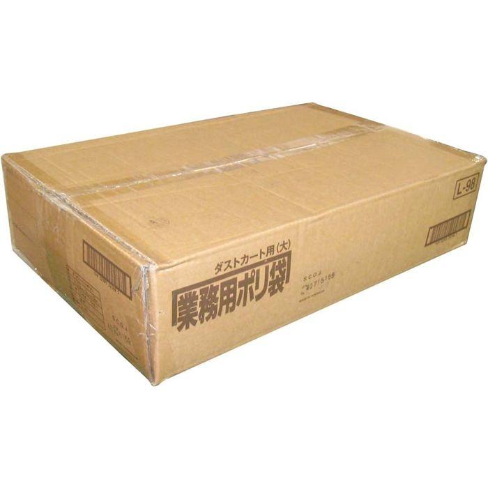 その他 業務用 スタンダード ポリ袋 L-98(100枚入)150L EBM-8542200