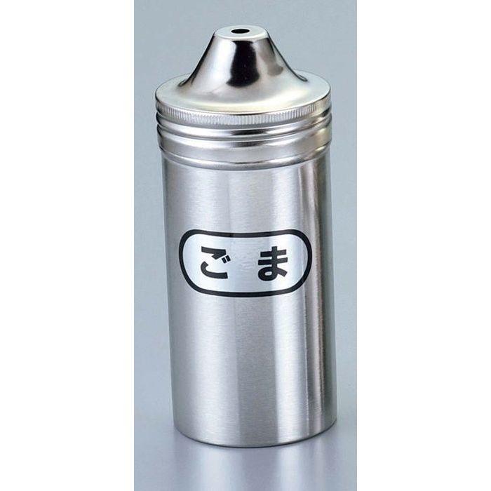 その他 【10個セット】IK 18-8 ロング 調味缶 ゴマ缶 φ56×115 EBM-8705100【納期目安:1週間】