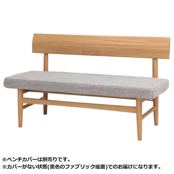 その他 Arbre Backrest Bench ARC-2972NA CMLF-1367708