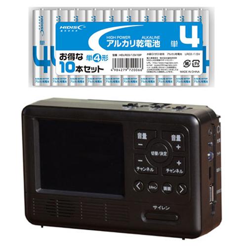 A・I・D(エイ・アイ・ディ) エコラジ7 + 単4形10本パックセット ブラック TLM-ETR007K+T4